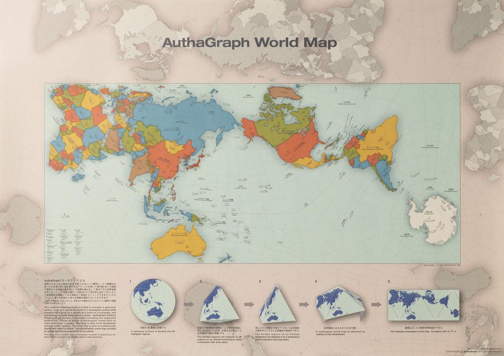 Proyección cartográfica del mundo AuthaGraph